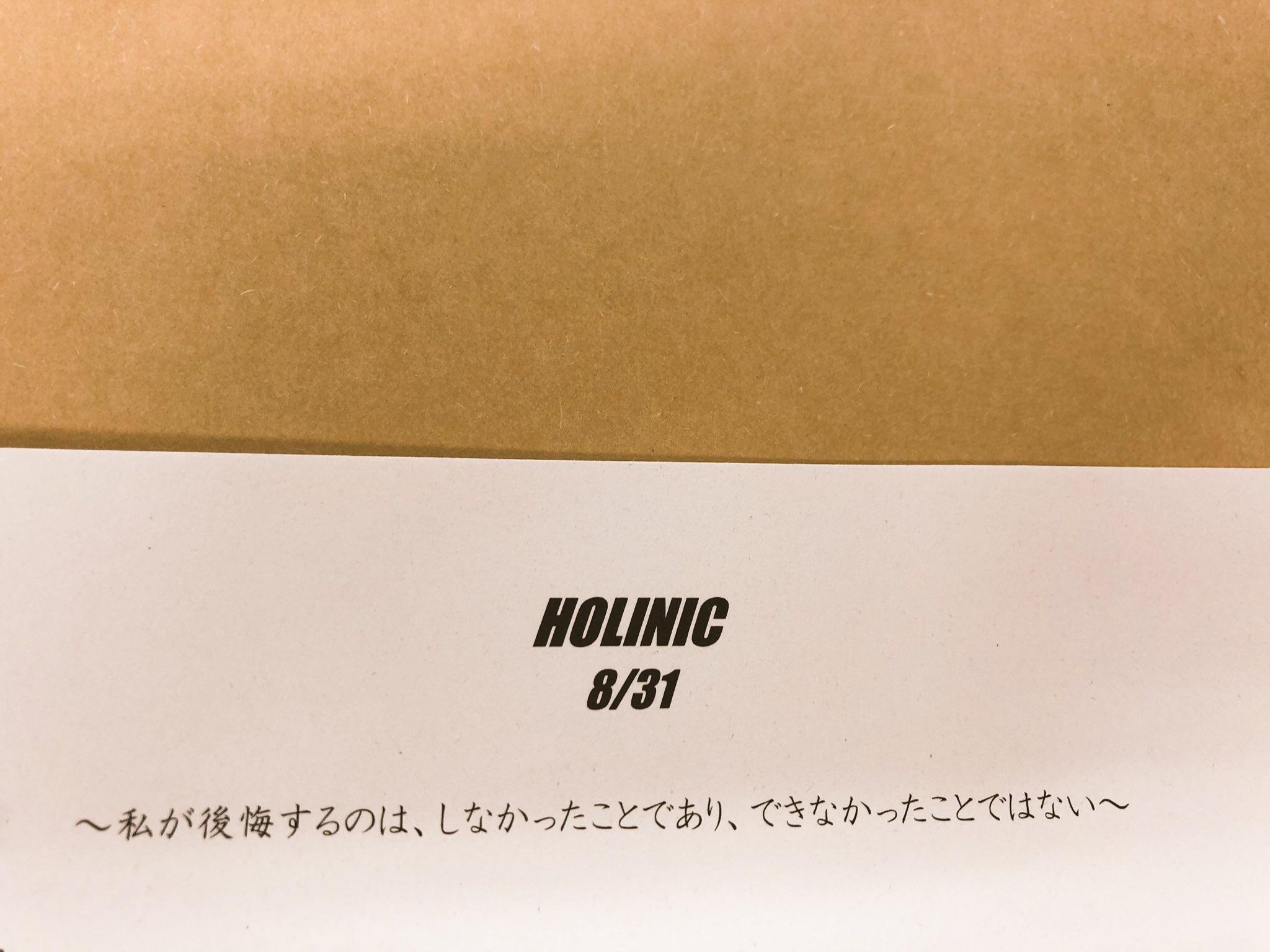 湘南バスケットボールラボのホリニックに参加!!
