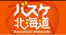 バスケ北海道で記事を書かせてもらいました。